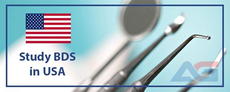 تحصیل-دندانپزشکی-در-آمریکا
