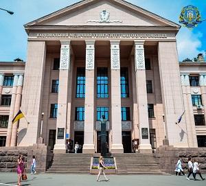 تحصیل دندانپزشکی در اوکراین