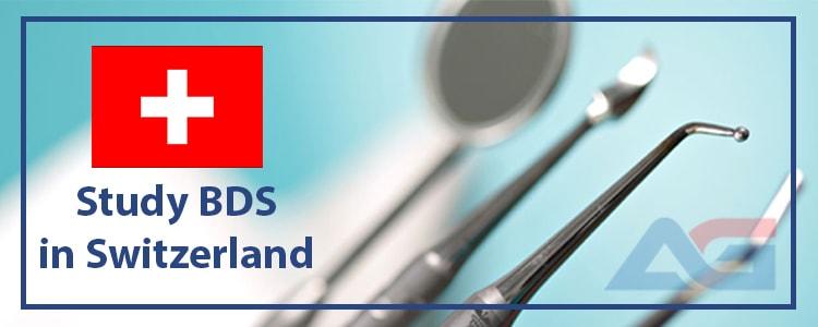 تحصیل-دندانپزشکی-در-سوئیس