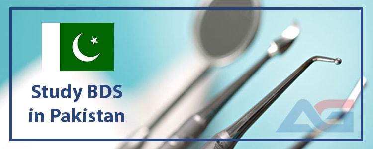 تحصیل-دندانپزشکی-در-پاکستان