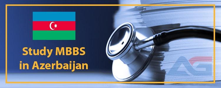 تحصیل-پزشکی-در-آذربایجان