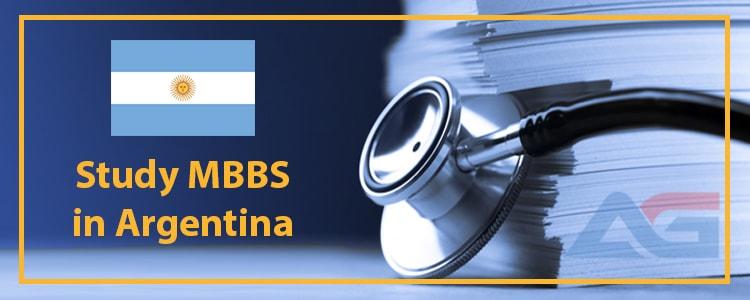تحصیل-پزشکی-در-آرژانتین