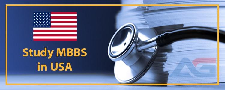 تحصیل-پزشکی-در-آمریکا