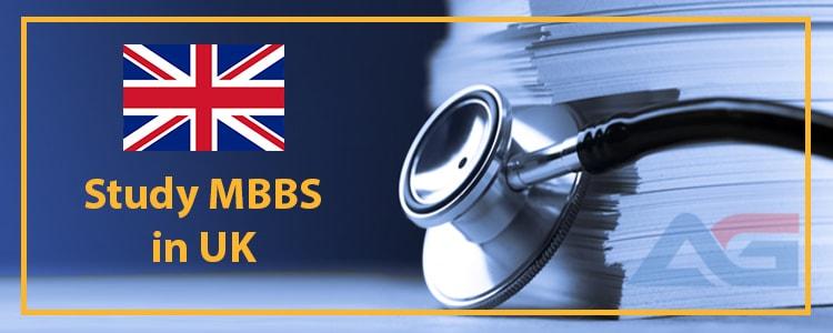 تحصیل-پزشکی-در-انگلستان