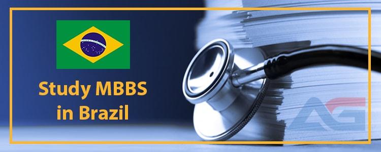 تحصیل-پزشکی-در-برزیل