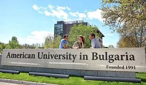 تحصیل پزشکی در بلغارستان