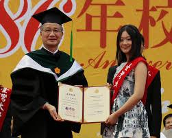 تحصیل پزشکی در تایوان