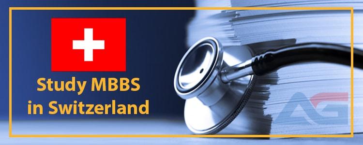 تحصیل-پزشکی-در-سوئیس