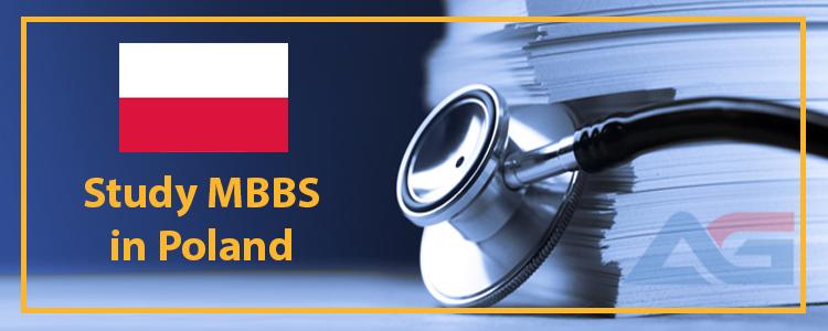 تحصیل-پزشکی-در-لهستان
