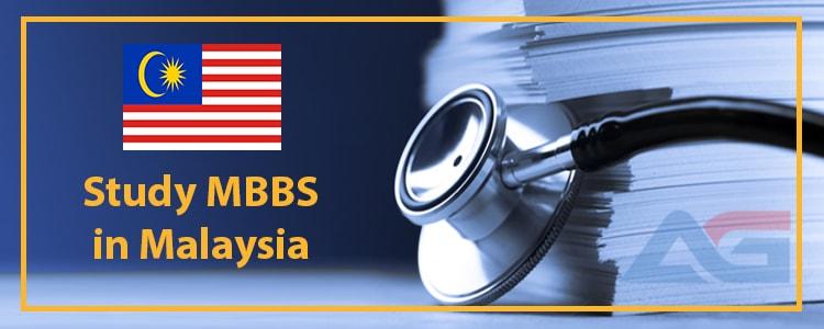 تحصیل-پزشکی-در-مالزی