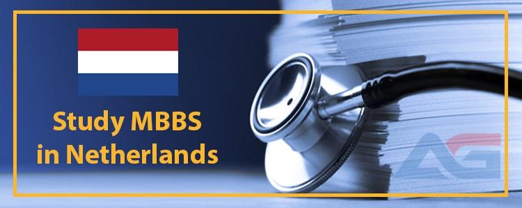 تحصیل-پزشکی-در-هلند