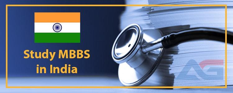 تحصیل-پزشکی-در-هند