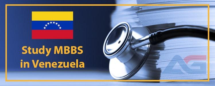 تحصیل-پزشکی-در-ونزوئلا