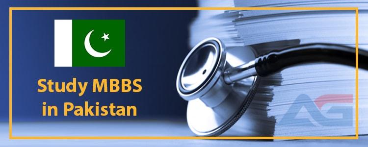 تحصیل-پزشکی-در-پاکستان