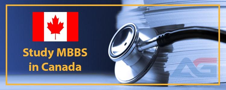 تحصیل-پزشکی-در-کانادا