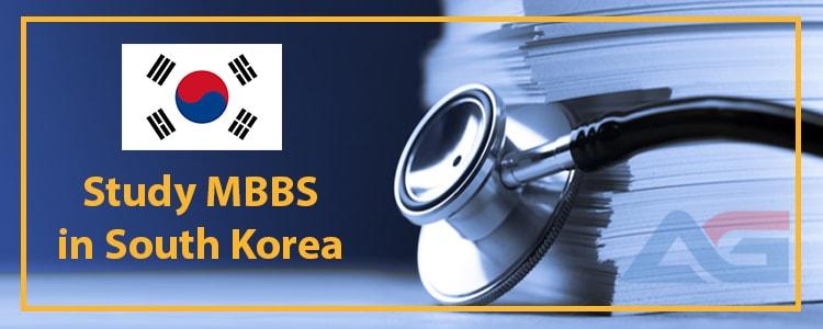تحصیل-پزشکی-در-کره-جنوبی