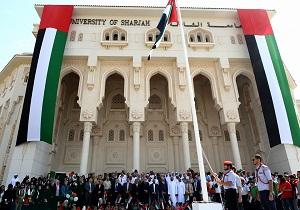 پزشکی در امارات