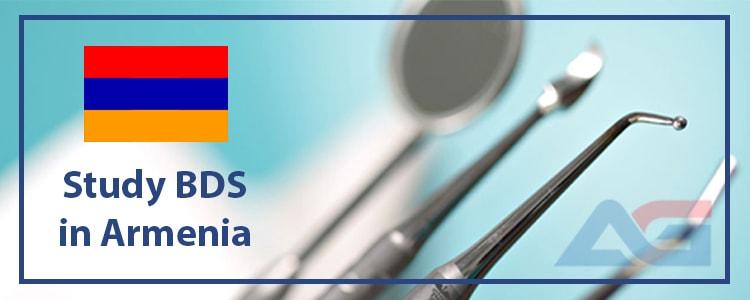 تحصیل-دندانپزشکی-در-ارمنستان