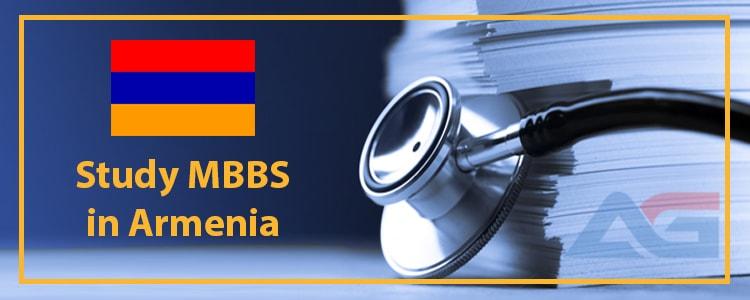 تحصیل-پزشکی-در-ارمنستان