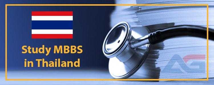 تحصیل-پزشکی-در-تایلند