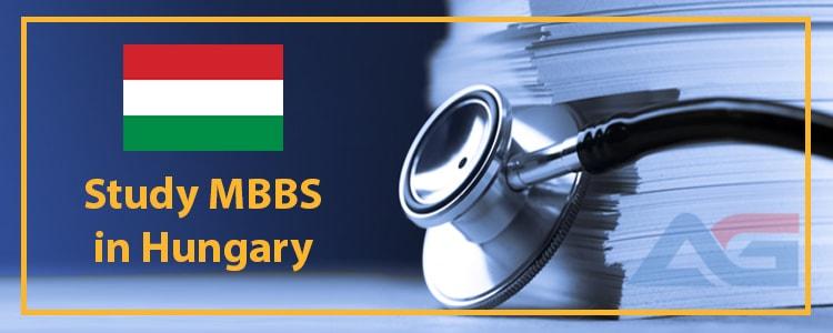 تحصیل-پزشکی-در-مجارستان