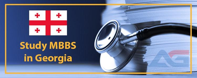 تحصیل-پزشکی-در-گرجستان
