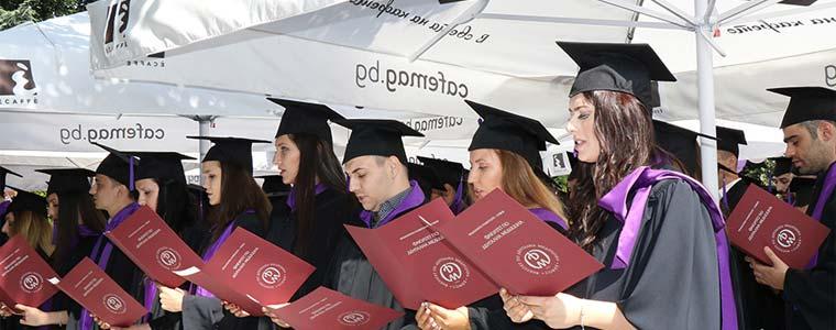 دانشگاه پزشکی صوفیا بلغارستان